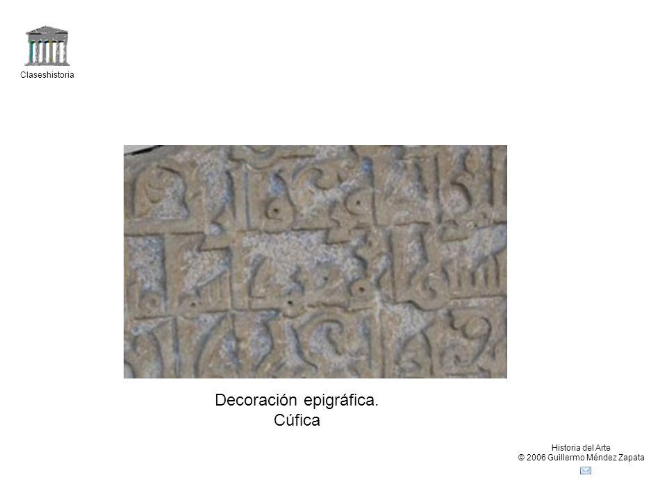 Decoración epigráfica. Cúfica