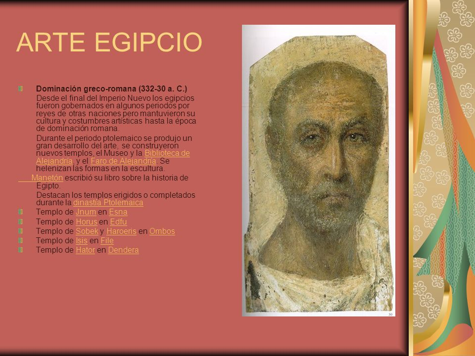 ARTE EGIPCIO Dominación greco-romana (332-30 a. C.)