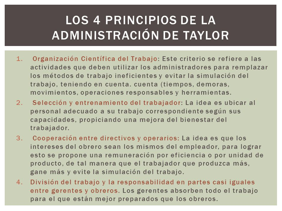 Los 4 principios de la administración de taylor