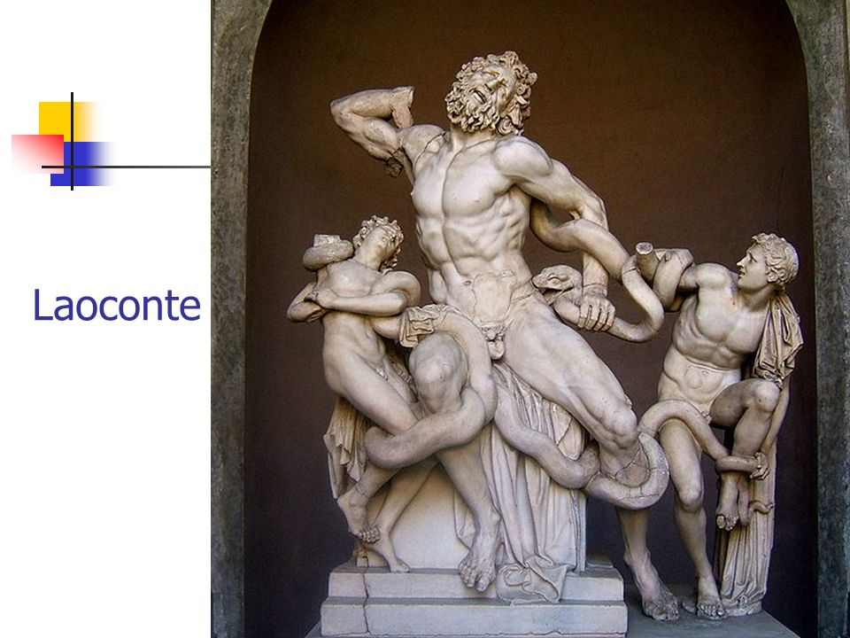 Laoconte Arte griego