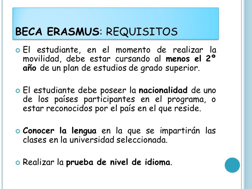 BECA ERASMUS: REQUISITOS