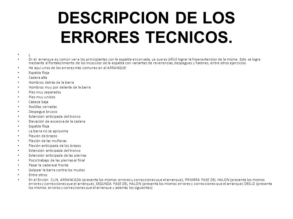 DESCRIPCION DE LOS ERRORES TECNICOS.