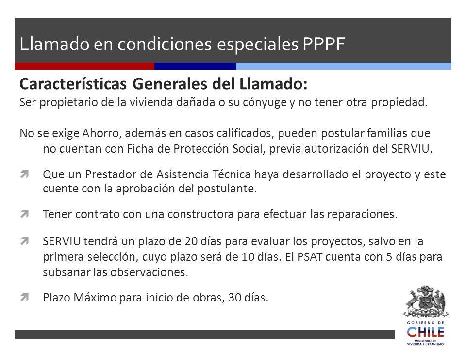Llamado en condiciones especiales PPPF
