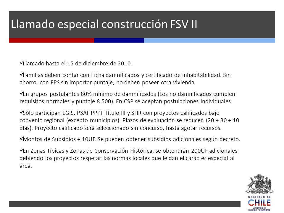 Llamado especial construcción FSV II