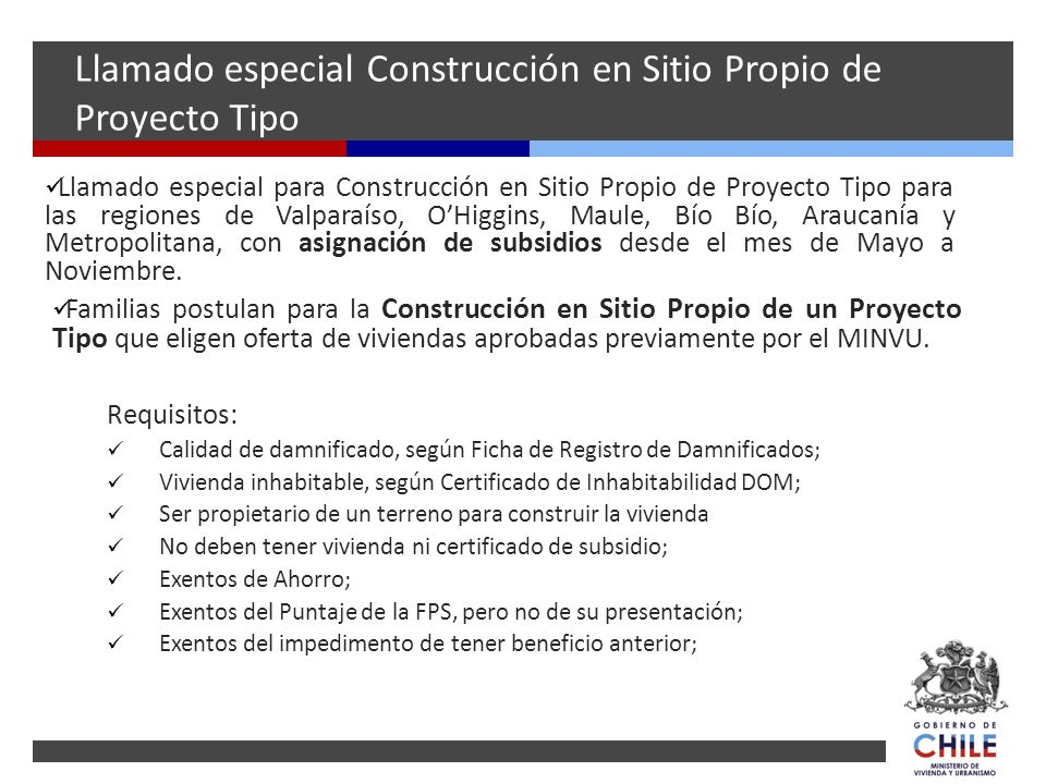 Llamado especial Construcción en Sitio Propio de Proyecto Tipo