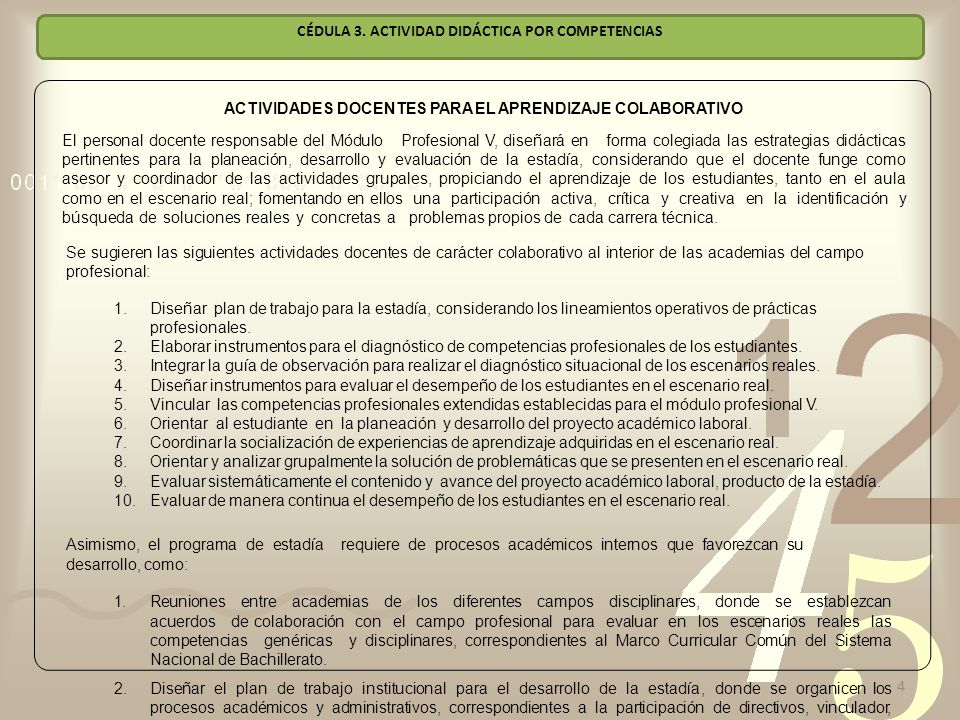 ACTIVIDADES DOCENTES PARA EL APRENDIZAJE COLABORATIVO
