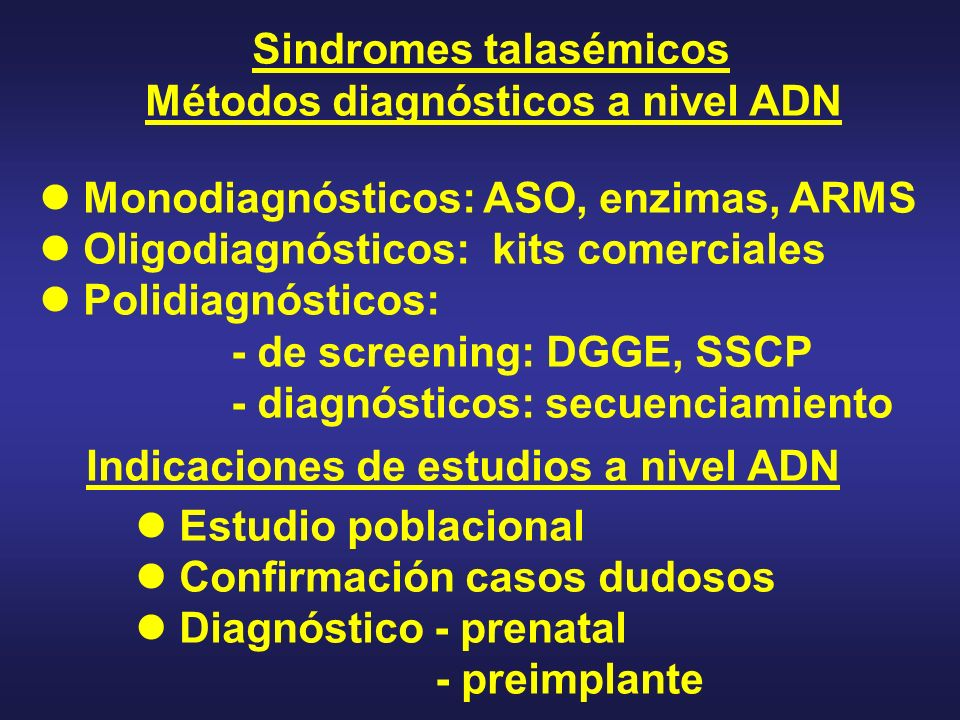 Sindromes talasémicos
