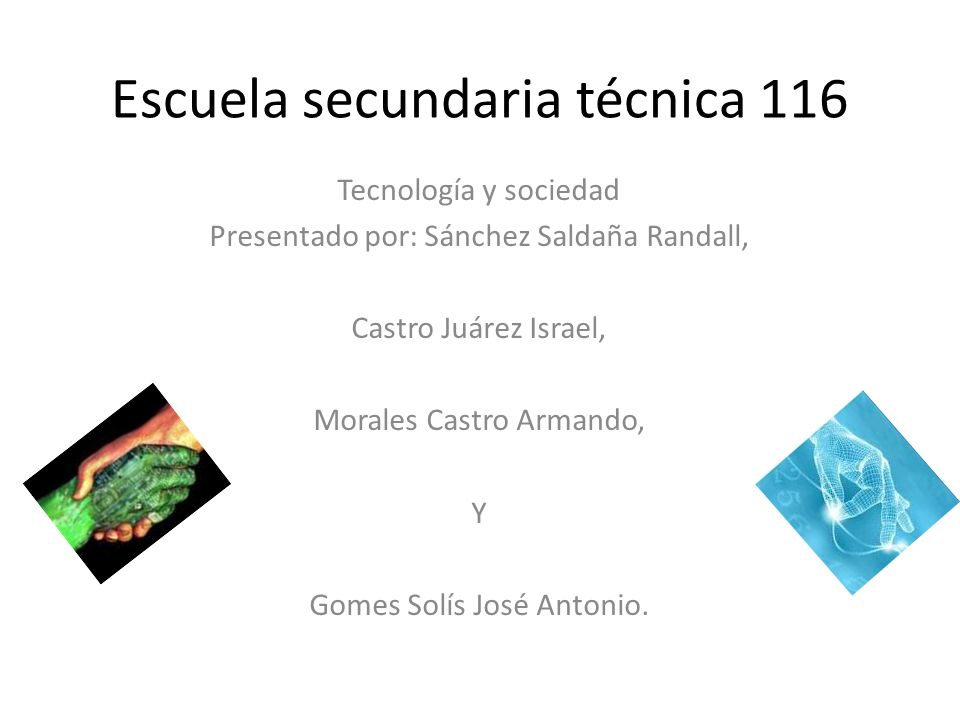 Escuela secundaria técnica 116