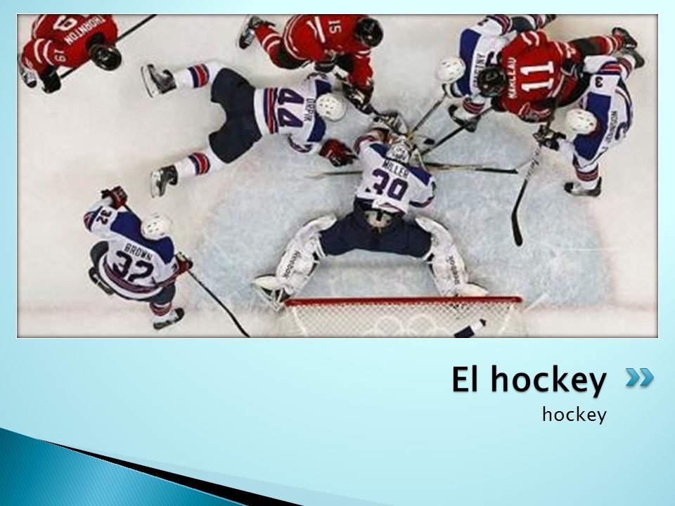 El hockey hockey