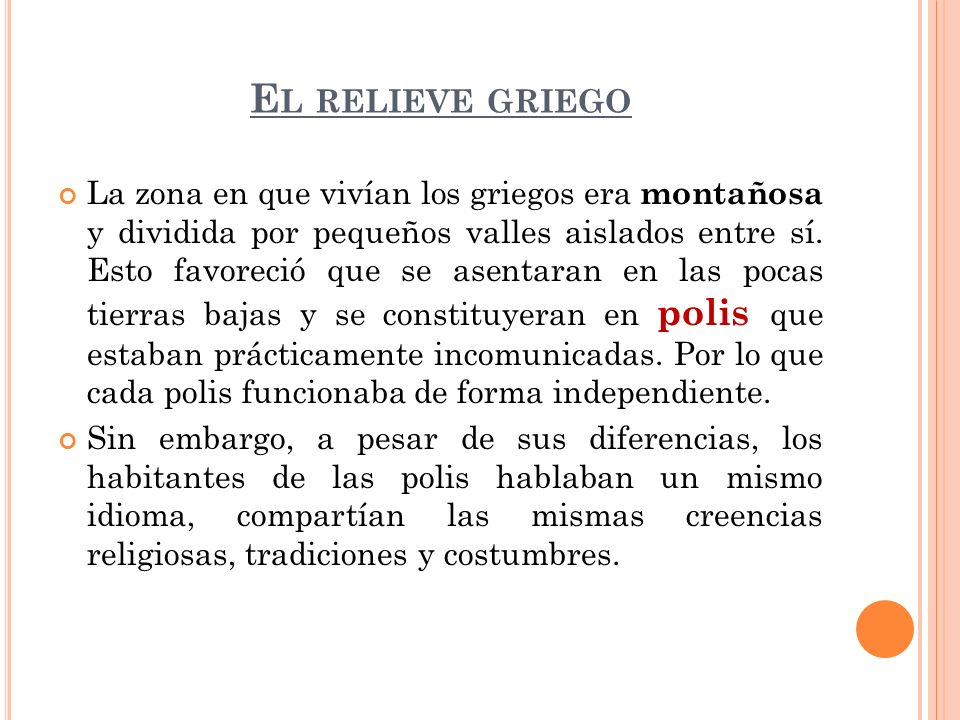 El relieve griego