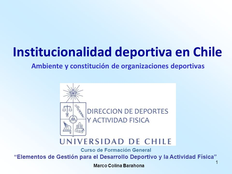 Institucionalidad deportiva en Chile