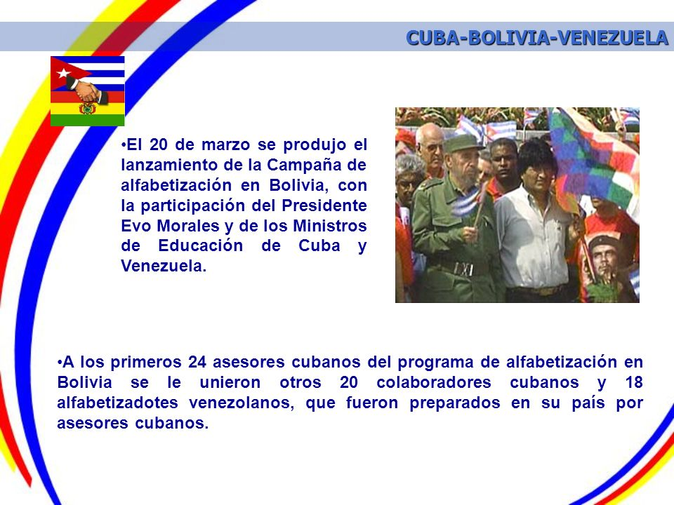 CUBA-BOLIVIA-VENEZUELA