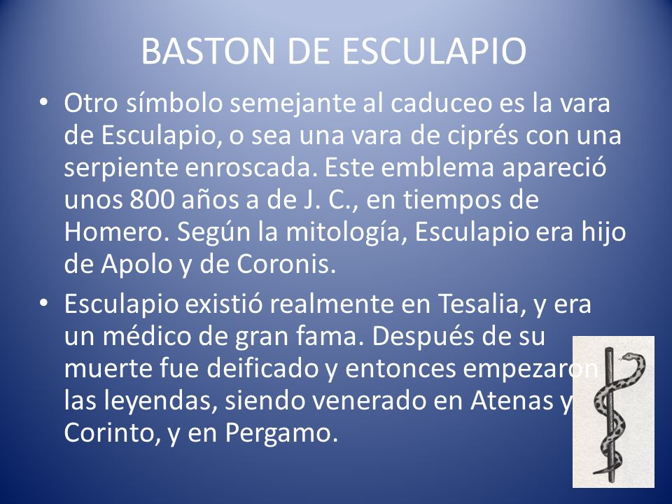 BASTON DE ESCULAPIO