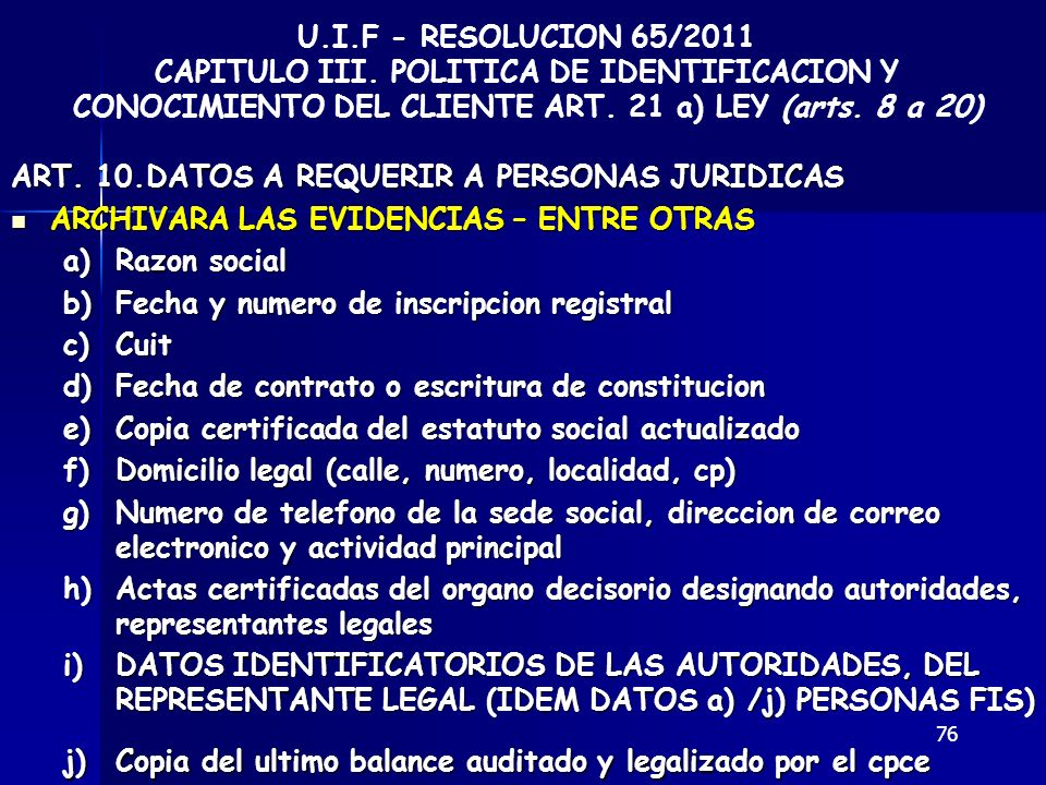 ART. 10.DATOS A REQUERIR A PERSONAS JURIDICAS