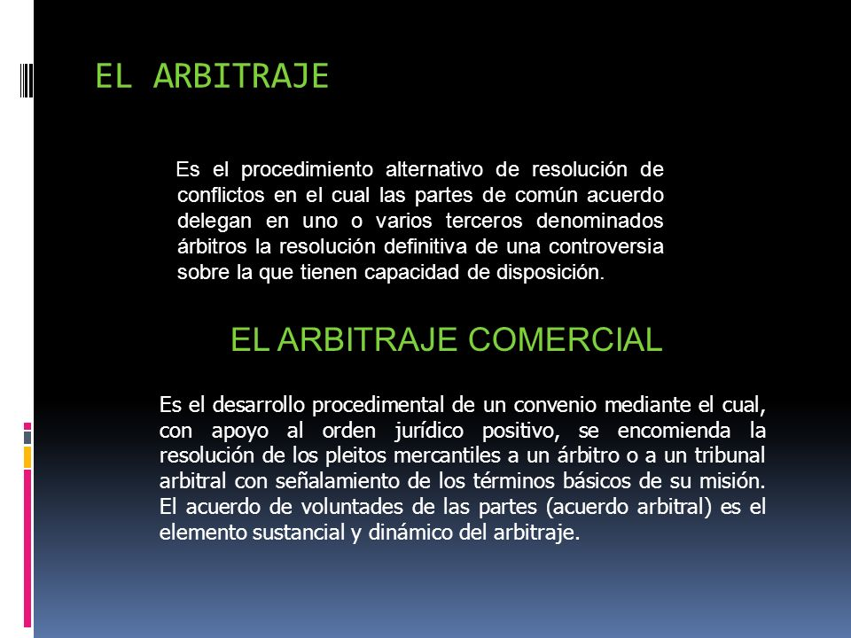 EL ARBITRAJE COMERCIAL