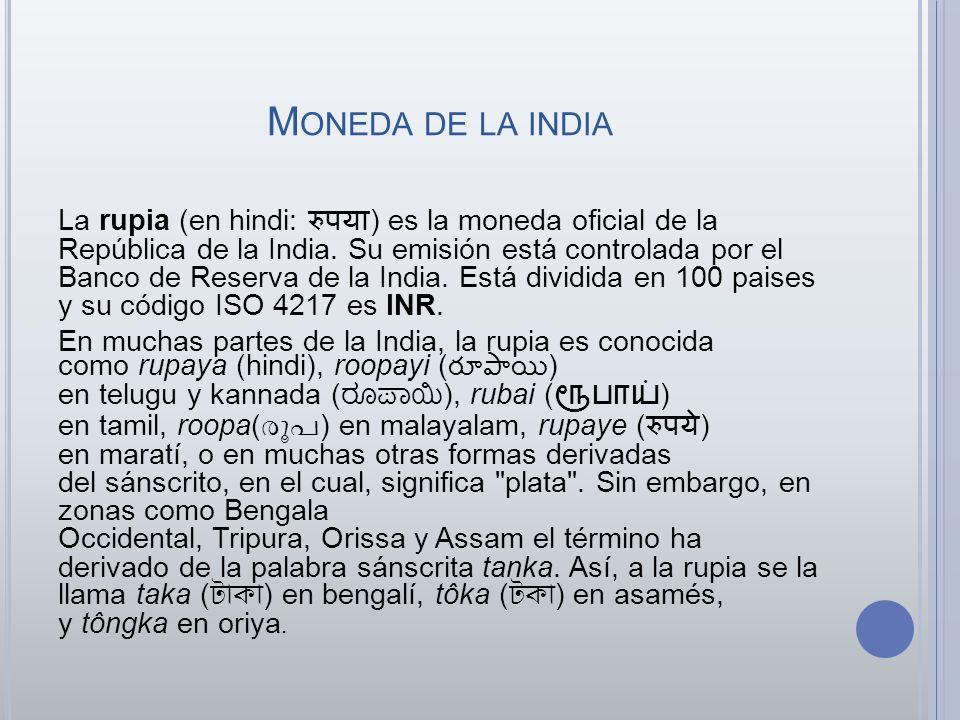 Moneda de la india