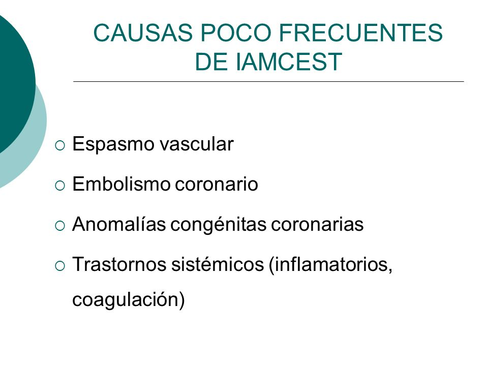 CAUSAS POCO FRECUENTES DE IAMCEST