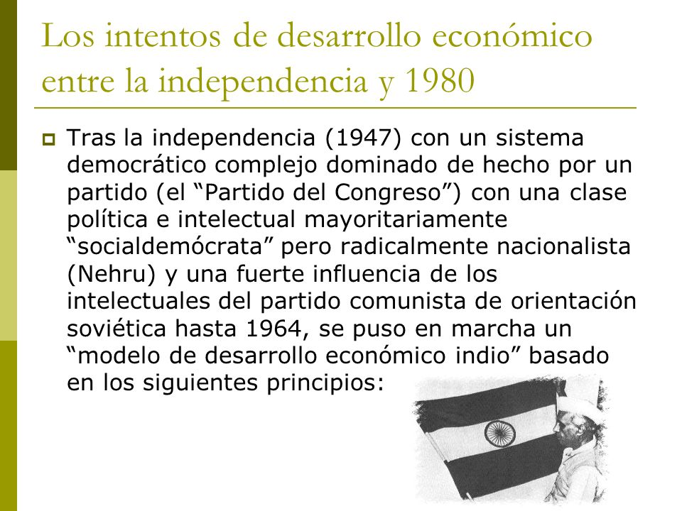Los intentos de desarrollo económico entre la independencia y 1980