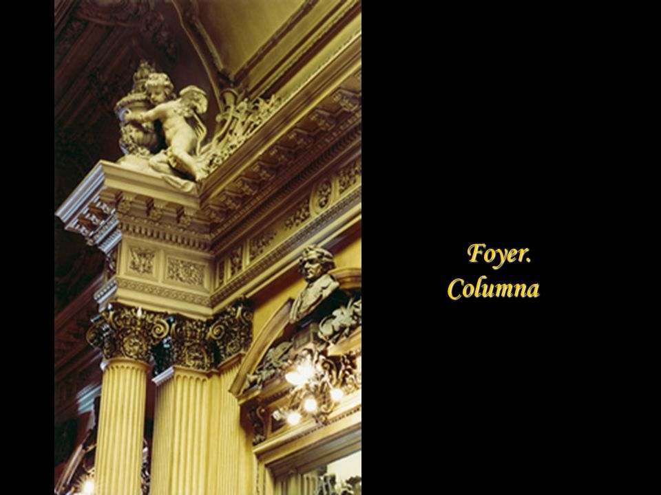 Foyer. Columna