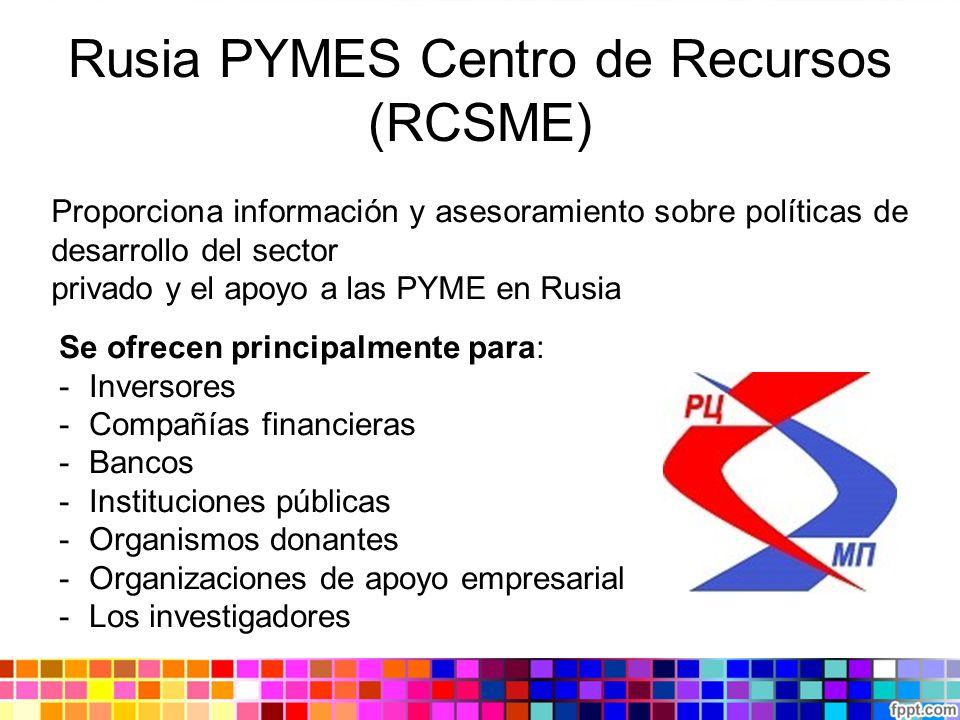 Rusia PYMES Centro de Recursos (RCSME)