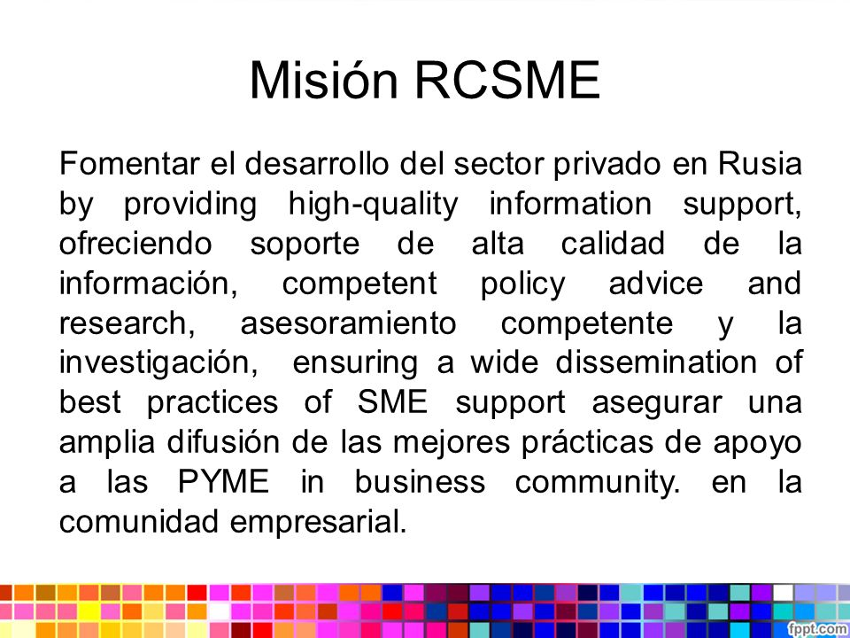 Misión RCSME