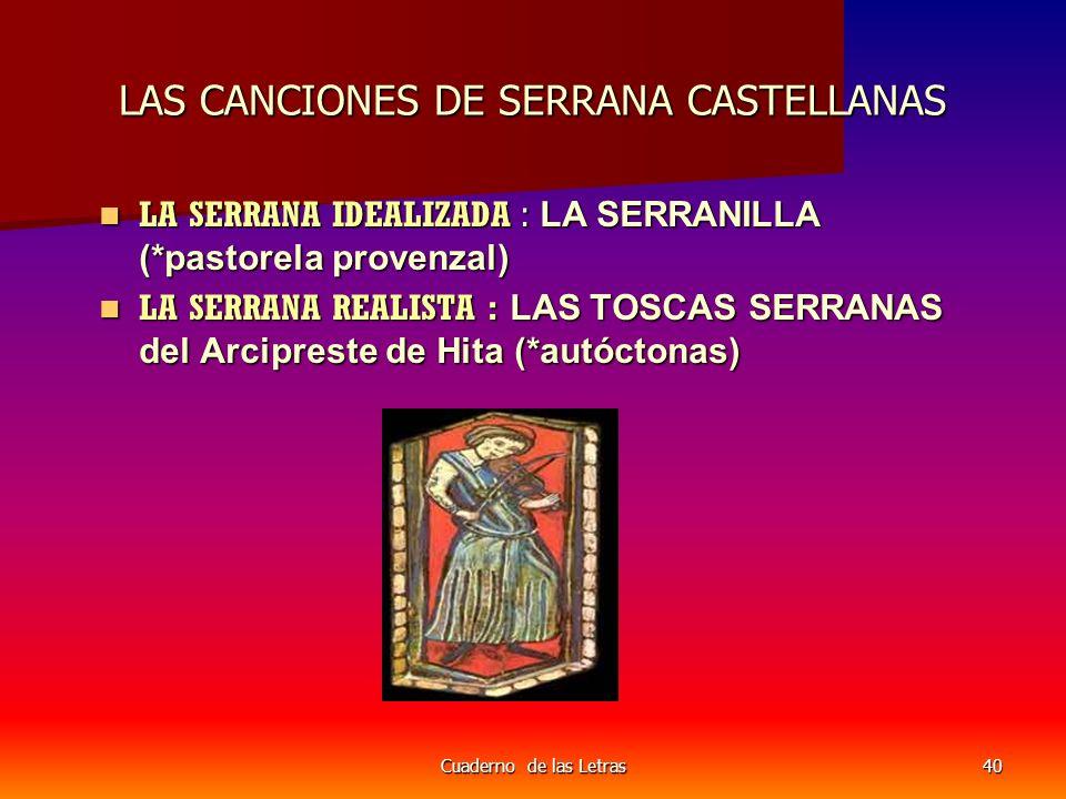 LAS CANCIONES DE SERRANA CASTELLANAS