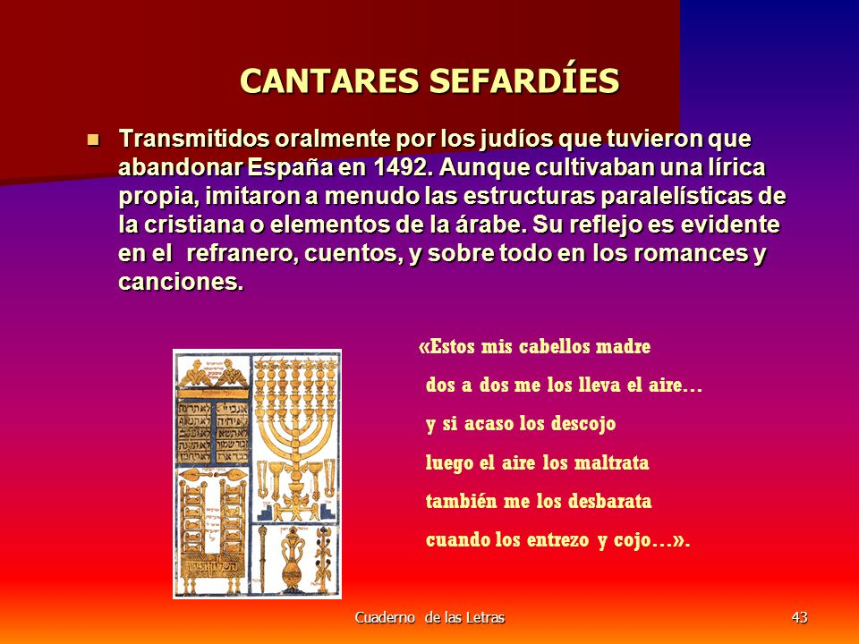 CANTARES SEFARDÍES