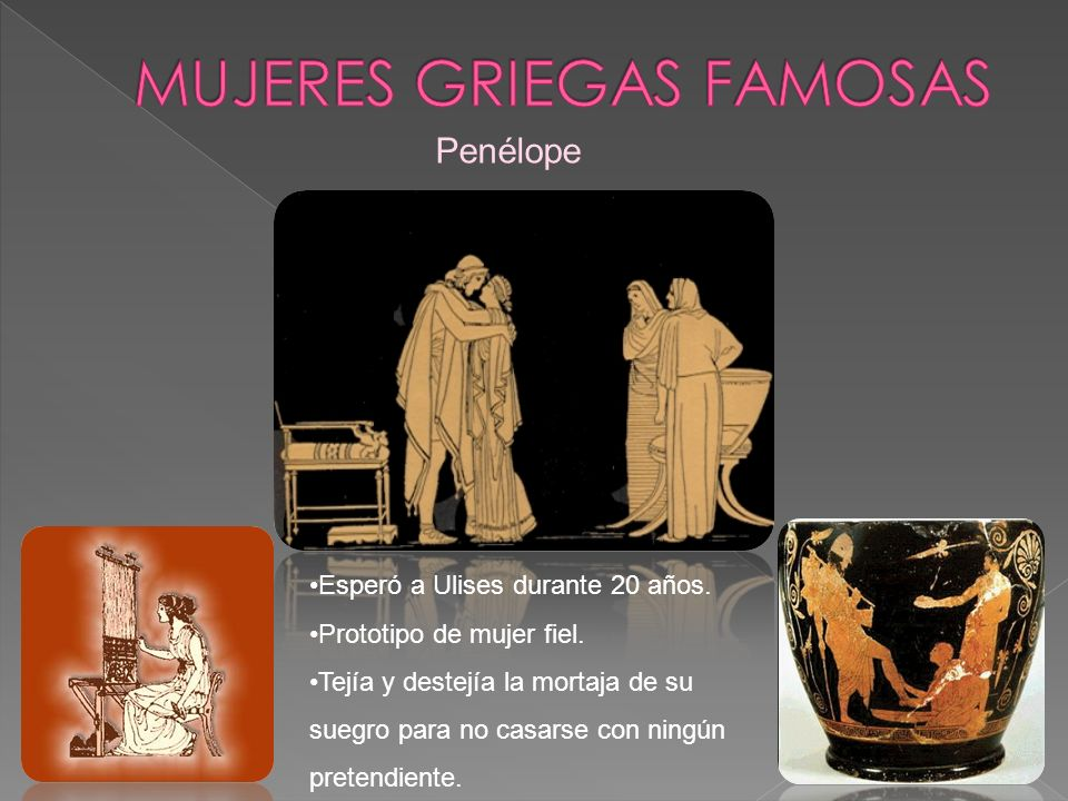 MUJERES GRIEGAS FAMOSAS
