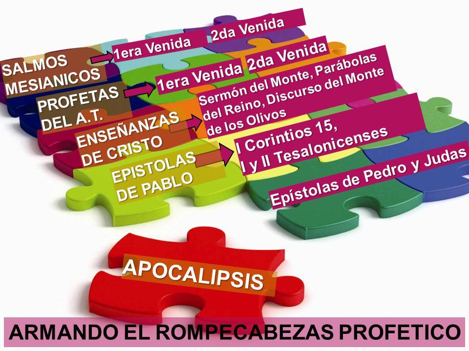 ARMANDO EL ROMPECABEZAS PROFETICO