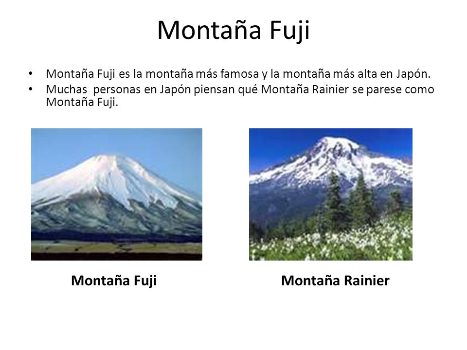 Montaña Fuji Montaña Fuji Montaña Rainier