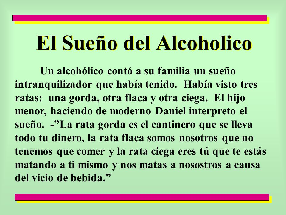 El Sueño del Alcoholico
