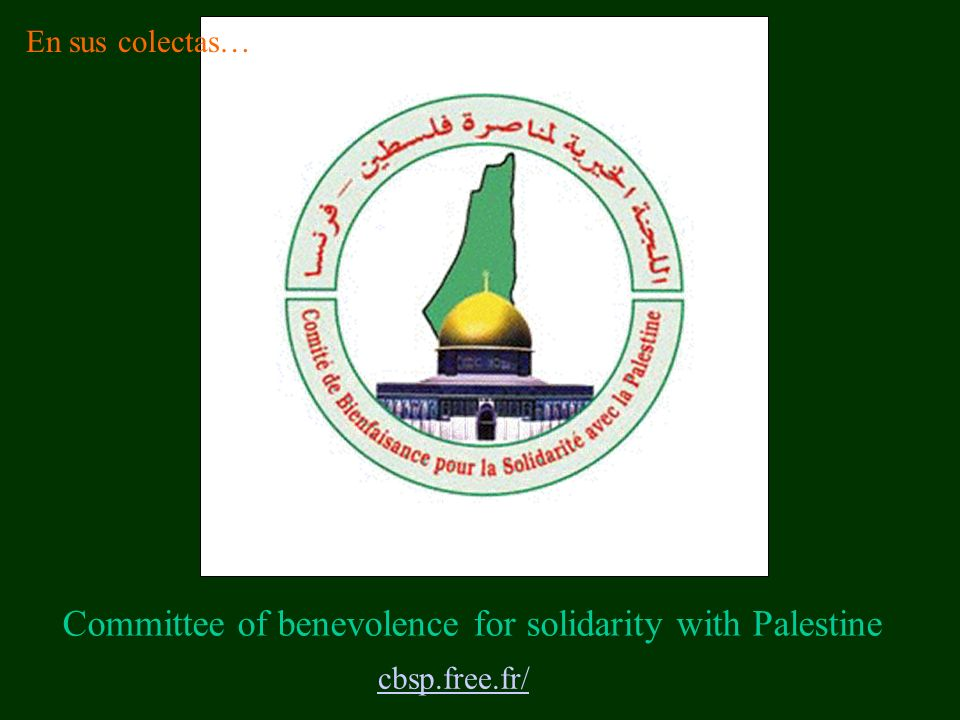 Committee of benevolence for solidarity with Palestine
