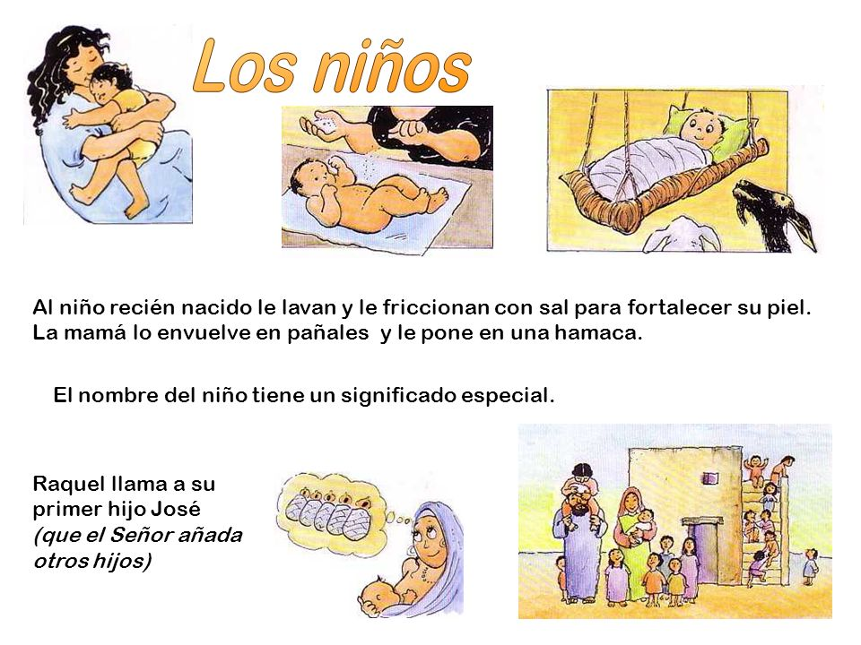 Los niños Al niño recién nacido le lavan y le friccionan con sal para fortalecer su piel. La mamá lo envuelve en pañales y le pone en una hamaca.