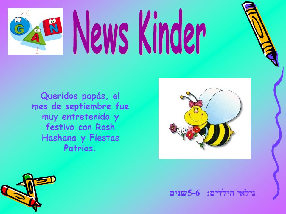 News Kinder Queridos papás, el mes de septiembre fue muy entretenido y festivo con Rosh Hashana y Fiestas Patrias.