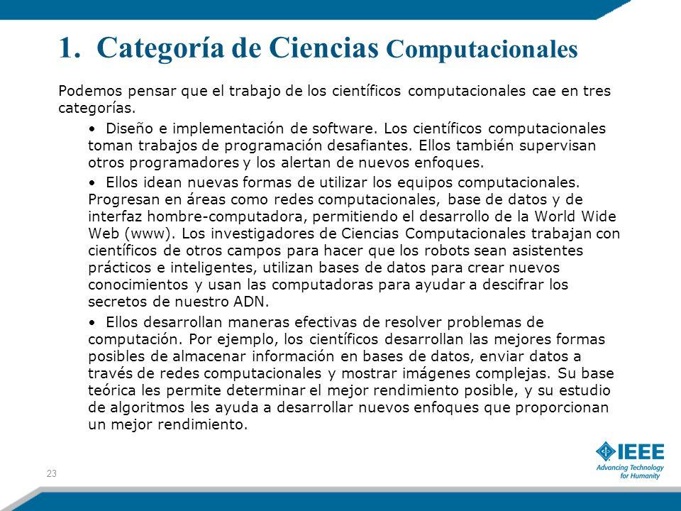 1. Categoría de Ciencias Computacionales