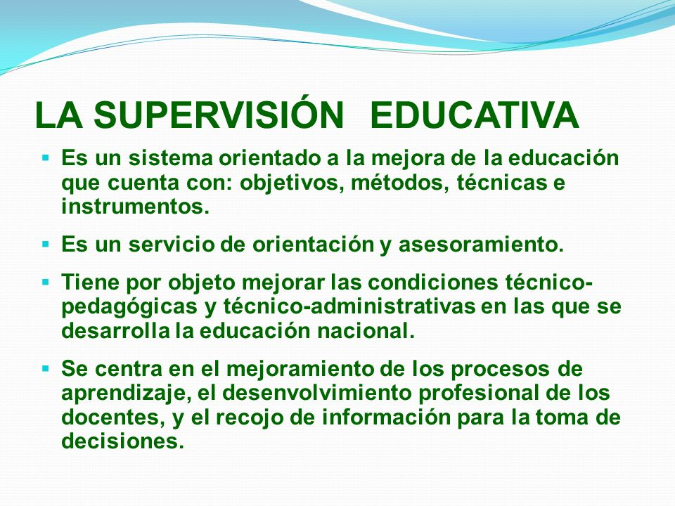 LA SUPERVISIÓN EDUCATIVA