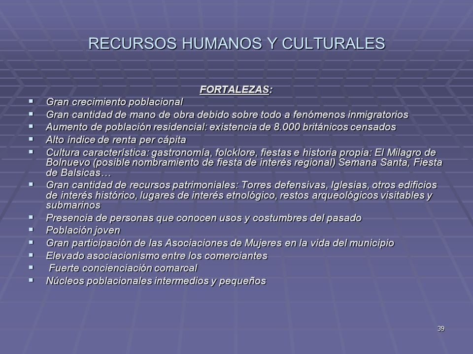 RECURSOS HUMANOS Y CULTURALES