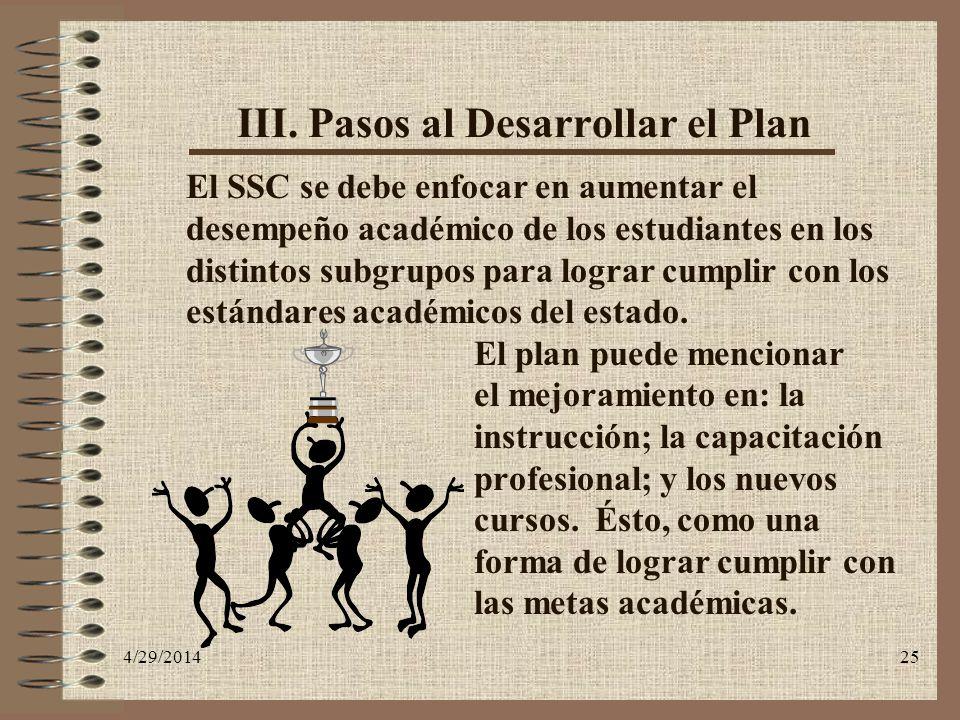 III. Pasos al Desarrollar el Plan