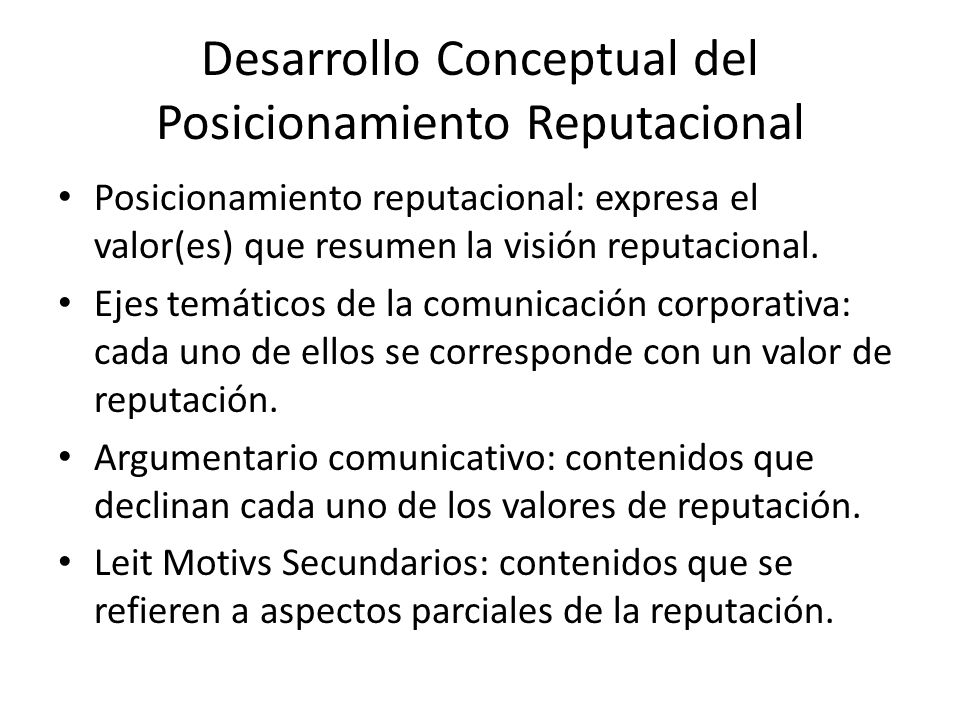 Desarrollo Conceptual del Posicionamiento Reputacional