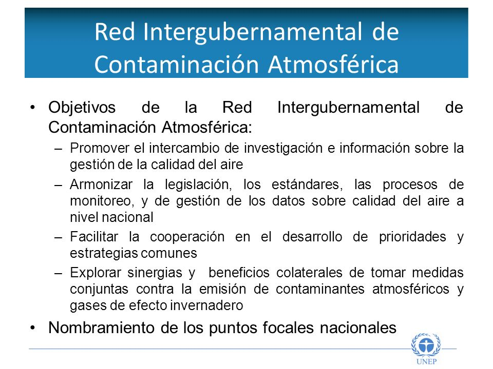 Red Intergubernamental de Contaminación Atmosférica