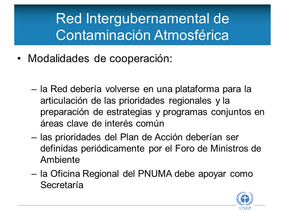Objetivos de la Red Intergubernamental