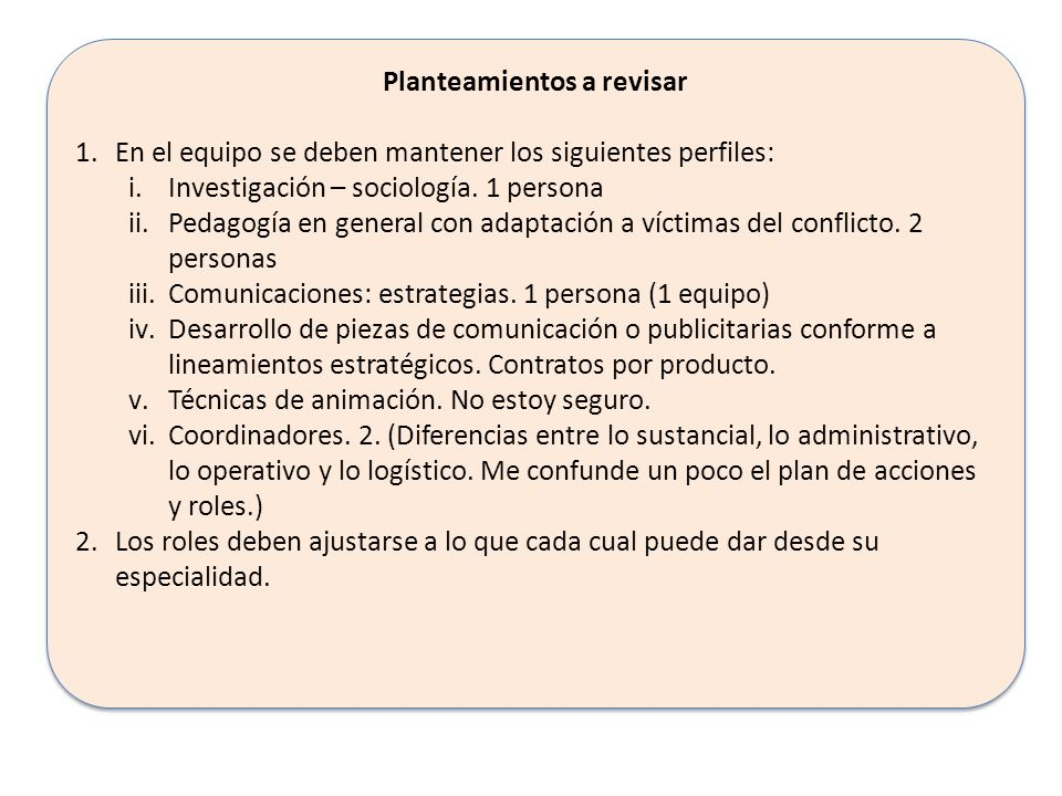 Planteamientos a revisar