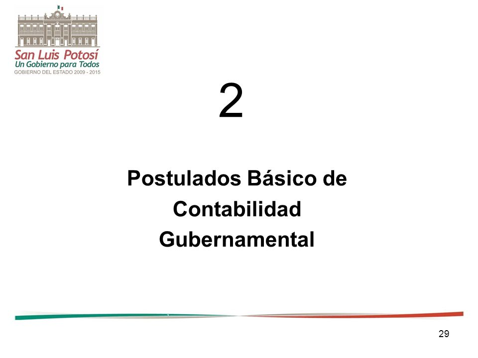 2 Postulados Básico de Contabilidad Gubernamental