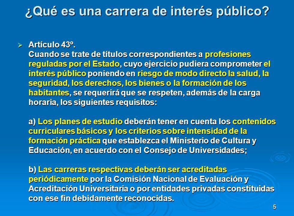¿Qué es una carrera de interés público