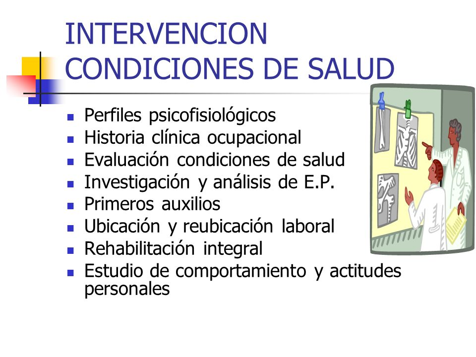 INTERVENCION CONDICIONES DE SALUD