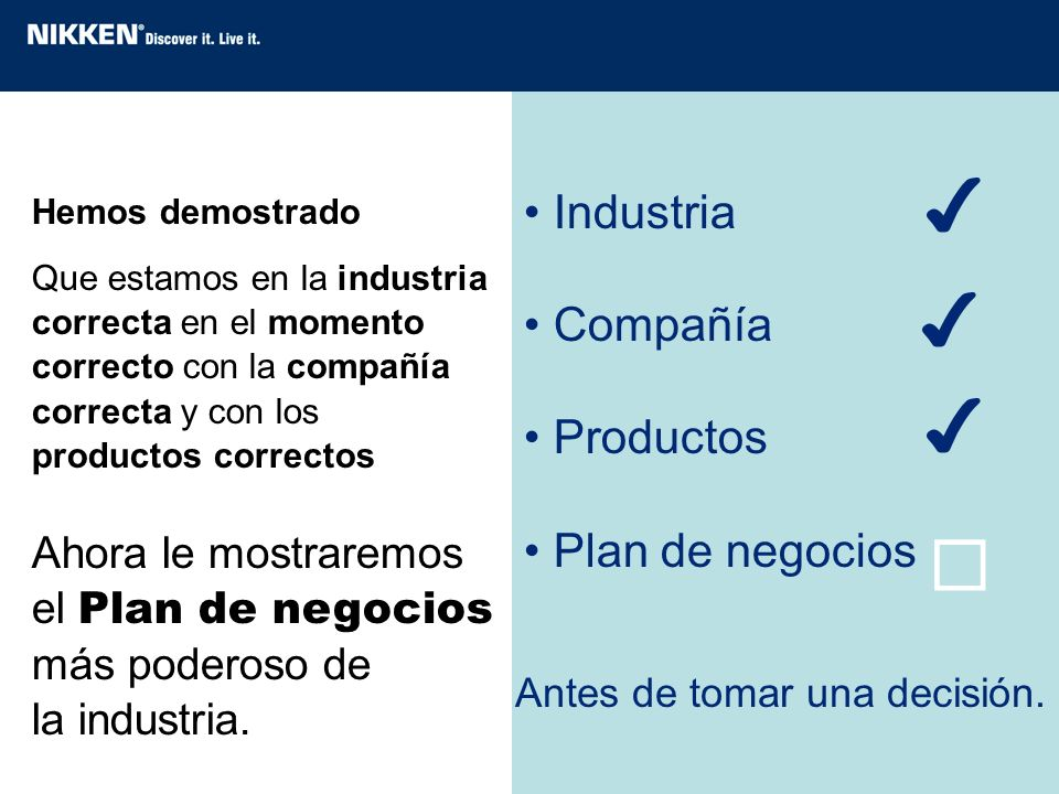 ✔ ✔ ✔  Industria Compañía Productos Plan de negocios
