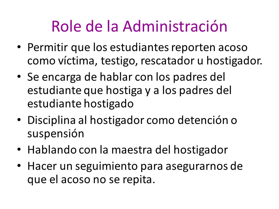 Role de la Administración