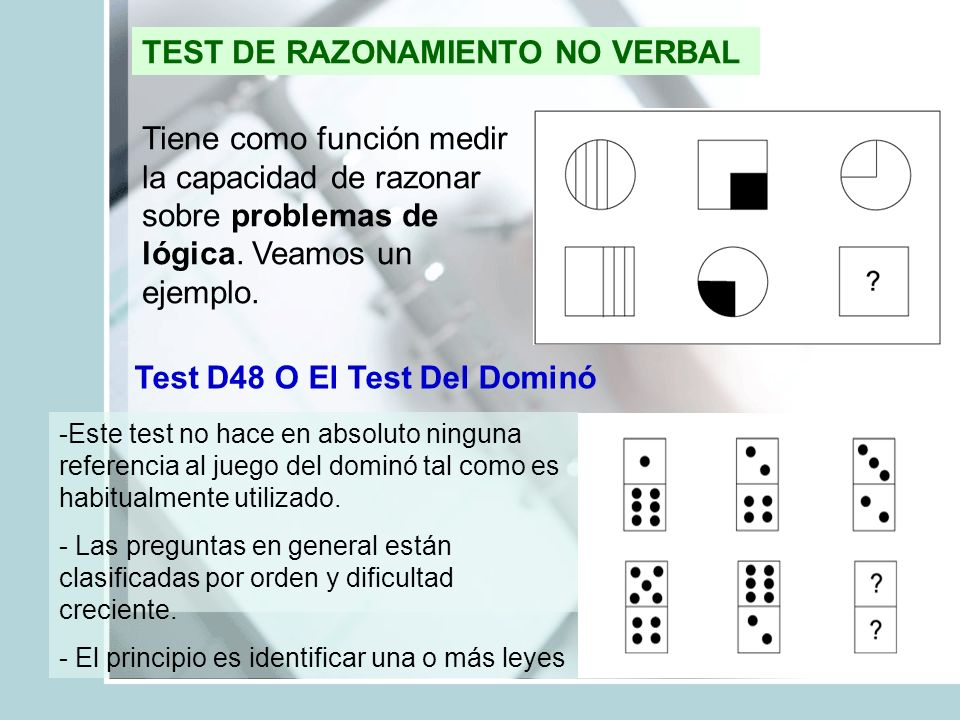 TEST DE RAZONAMIENTO NO VERBAL