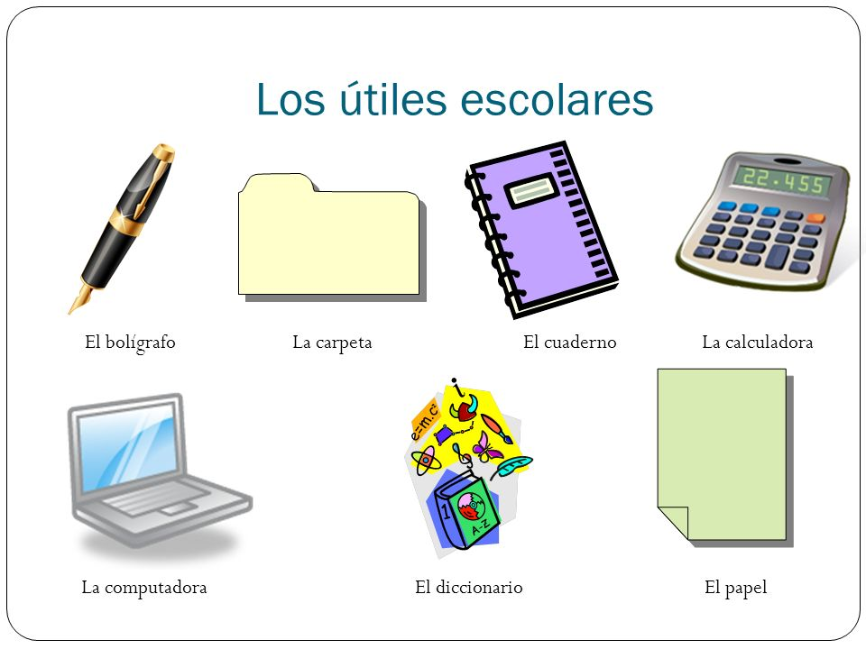 Imagenes De Utiles Escolares En Ingles Bellwork Copy Your