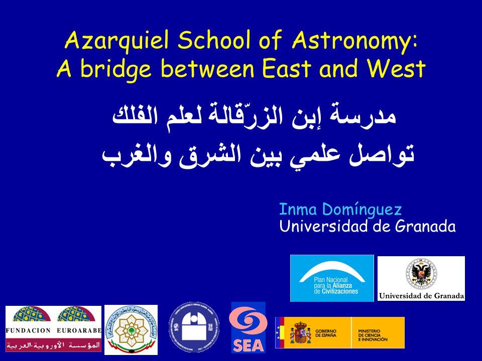 Azarquiel School of Astronomy: A bridge between East and West